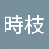 Profile of 公美子 林